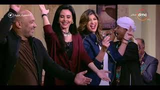 السفيرة عزيزة - حفيد الريس متقال يشعل الإستديو  بغناء البت بيضا!!