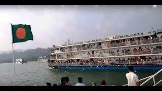 Teknaf Jetty Ghat to Saint Martin's Island || Way to St. Martin's Island from Teknaf Ship Ghat. Mp3