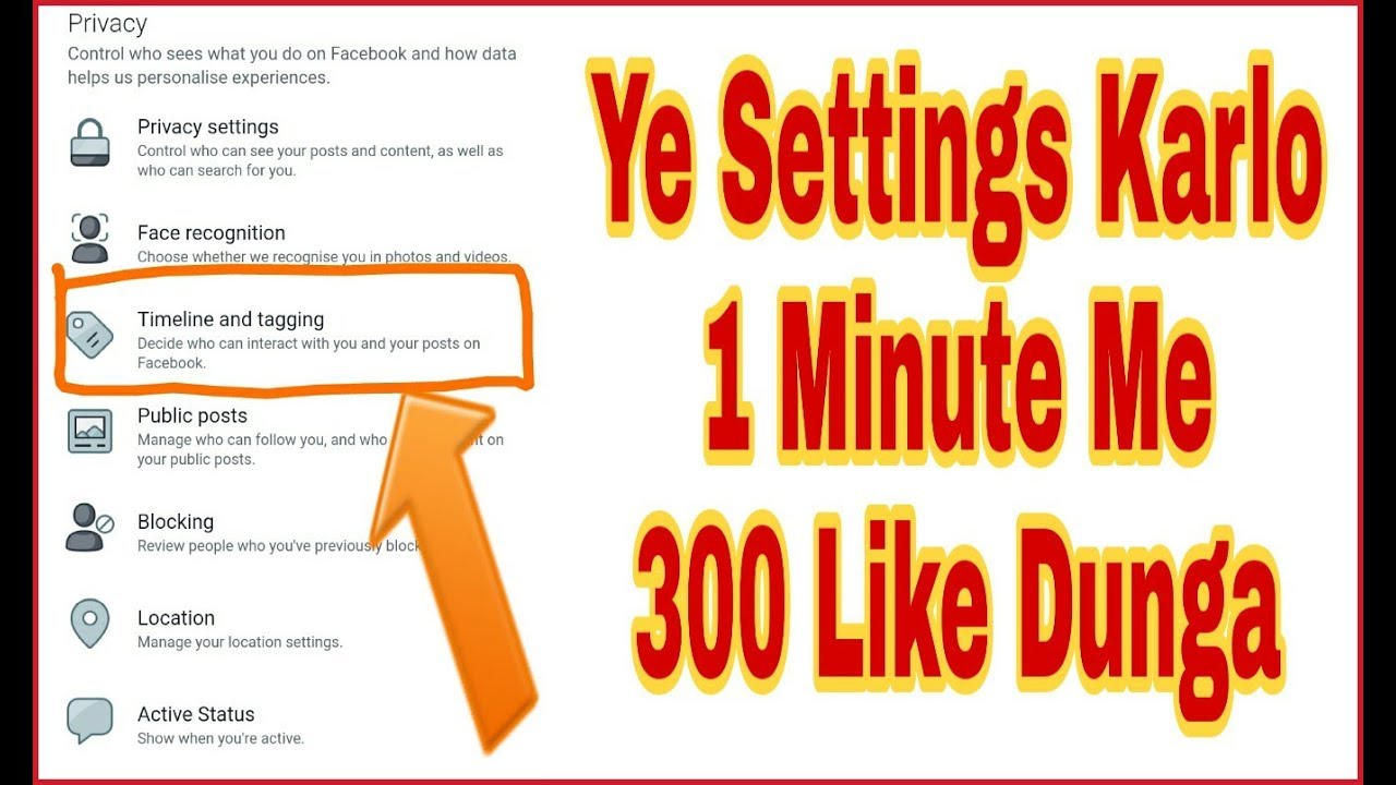 Facebook timeline and tagging settings | How to get likes on facebook in one minute