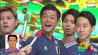 Download Video Indonesia di TV Jepang Bagian #1 MP3 3GP MP4