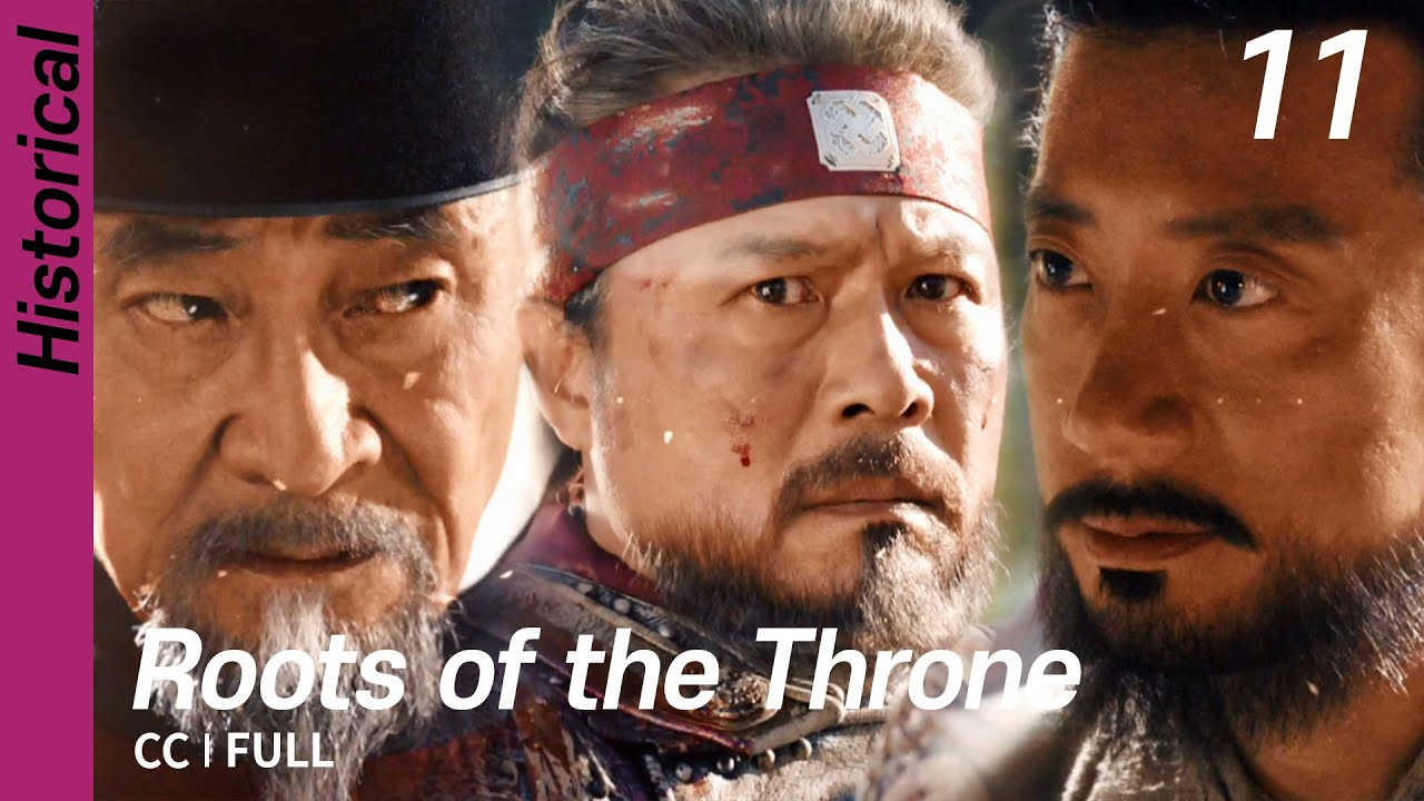 Download [CC/FULL] Roots of the Throne EP11 | 육룡이나르샤