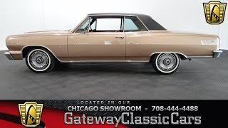 1964 Chevrolet Chevelle Malibu SS Gateway Classic Cars Chicago #907