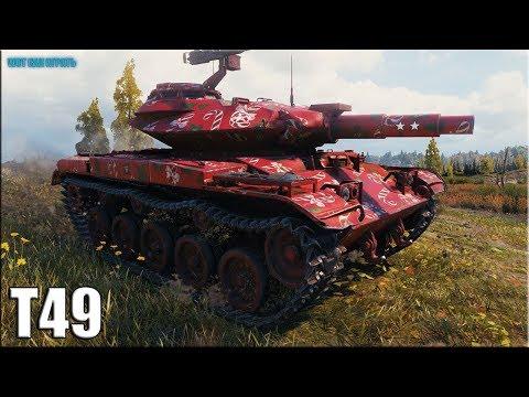 ЛТ который БОЛЬНО БЬЁТ ✅ World of Tanks T49 лучший бой