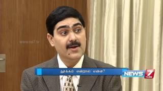 Dr. N Ramakrishnan speaks about importance of sleeping | Doctor Naanga Eppadi Irukanum