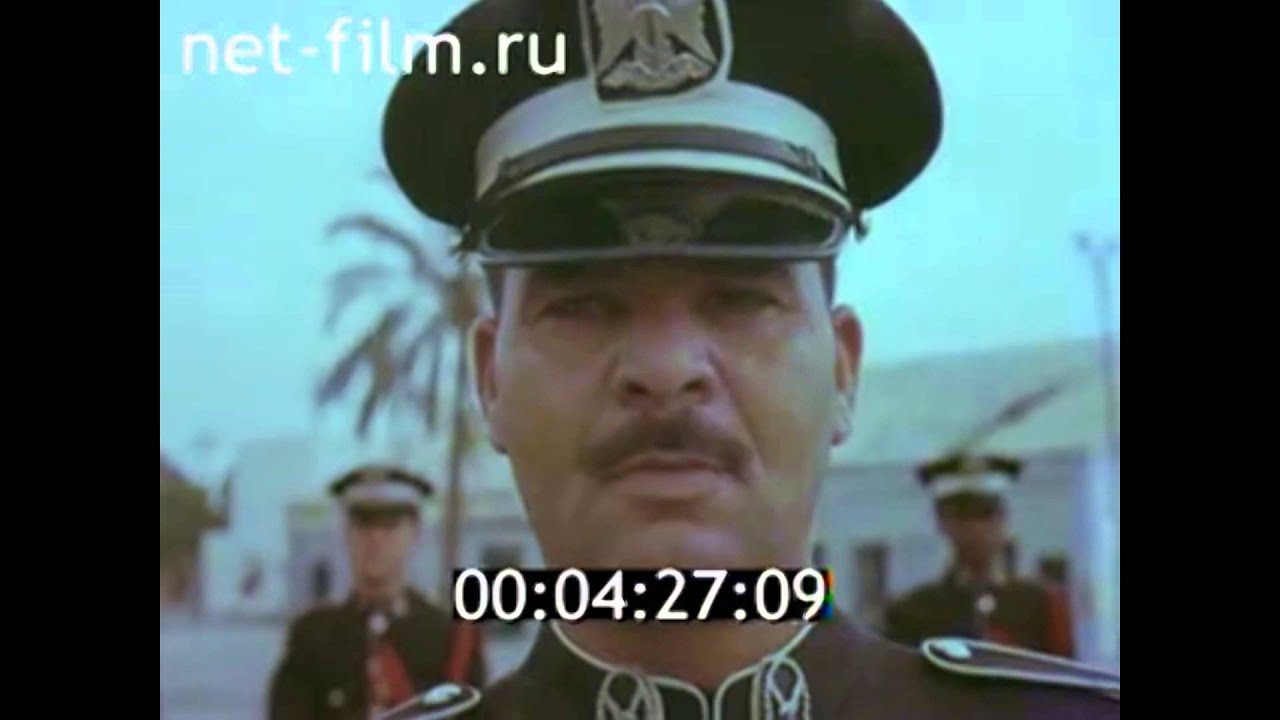 1975 in the USSR 87