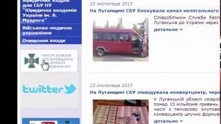 как получить пропуск из зоны АТО(ЛНР,ДНР) в Украину и обратно. Подробная инструкция