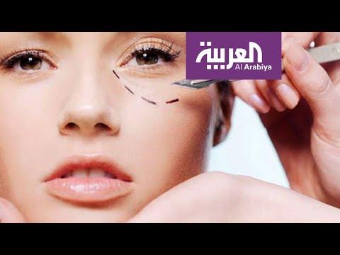 صباح العربية: هل ترتبط بامرأة أجرت عمليات تجميل؟  - 12:21-2017 / 8 / 15