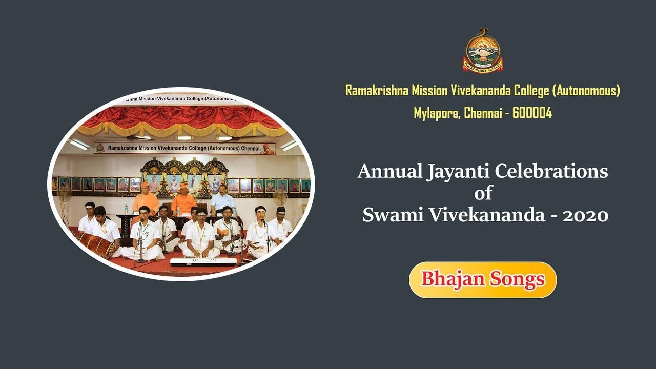 Bhajan Songs Performed by Students | Annual Jayanti Celebrations of Swami Vivekananda