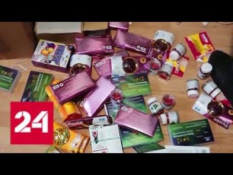 Опасные препараты для похудения изъяты у двух подозреваемых в столице - Россия 24
