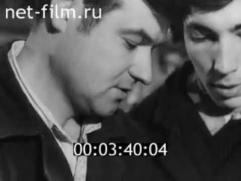 Наш край 1980 № 55  Вязники. Завод автотракторной арматуры