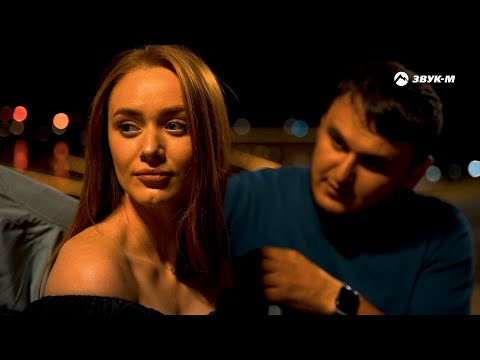 Рустам Нахушев - Седая Ночь