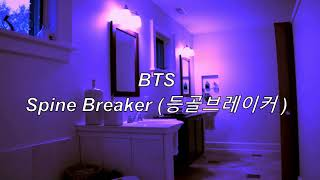 free mp3 songs download - Btszd spine breaker mp3 - Free youtube
