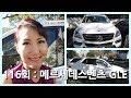 아줌마 복근 힙업운동 LIVE 3탄 - YouTube