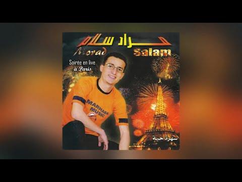 JABAH MP3