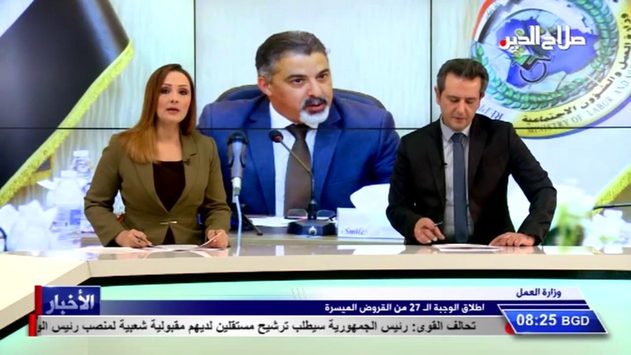 Photo of وزارة العمل اطلاق الوجبة الـ 27 من القروض الميسرة – وظائف