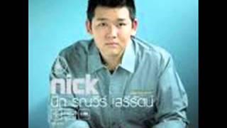เธอคือหัวใจของฉัน - Nick thumbnail