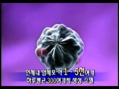 Atomy News – Cancer Immune Hemohim – English