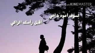 لسوف أعودُ يا أُمي _ للمنشد أحمد بو خاطر 💙....حالات واتس اب دينيه