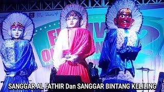 Festival Ondel ondel Bintaro Sanggar Al Fathir Sanggar Bintang Keliling