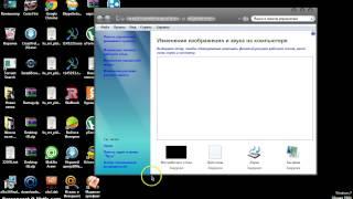 видео Проблема Чёрного экрана в MInecraft (В конце