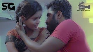 18+ Koocham | Tamil Short film | Ishwarya Rathinam | MKU CFEMS | semma gethu studios