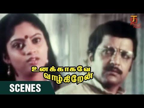Unakkagave Vazhgiren Tamil Movie Scenes   Sivakumar and Nadhiya Sentiment Scene   Thamizh Padam
