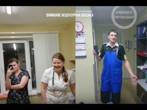 Скандал в Мурманском областном клиническом многопрофильном центре. Послевкусие.
