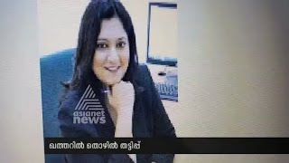 Malayali On Fake Job Offer In Qatar And More Highlights All In One