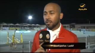 منافسة قوية بين فرسان القفز على كأس وزارة الداخلية في مركز العيد للفروسية