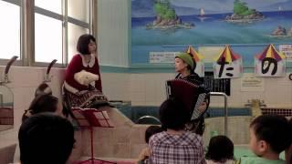 チャラン・ポ・ランタンが日本の名曲を歌ってみた。 其の5 撮影→2012/10...