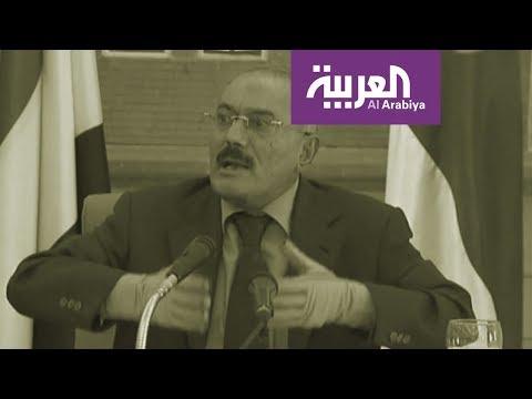 وصايا مغدور .. سيناريوهات مقتل صالح  - نشر قبل 1 ساعة