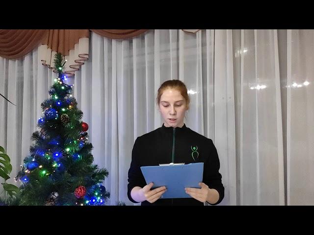 Старцева Вера читает произведение «Рассеянные огненные зерна» (Бунин Иван Алексеевич)