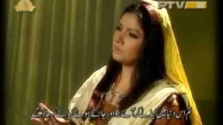 Hina Nasrullah  - Shah Hussain - Aashiq Hovain - Safar ul Ishq - PTV