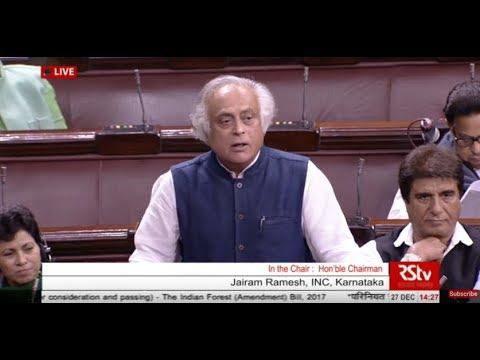 Sh. Jairam Ramesh's Speech| The Indian Forest (Amendment) Bill, 2017