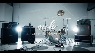 noh / Grab the gravity (Official Music Video)