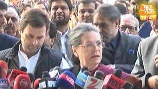 #NationalHerald: Sonia, Rahul Granted Bail