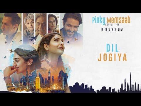 Dil Jogiya - Pinky Memsaab OST - Full
