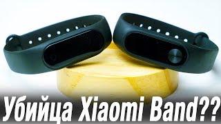 Xiaomi Mi Band 2 за 600 Рублей!