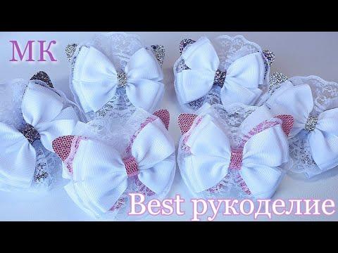 Нежные бантики для принцессы МК / DIY