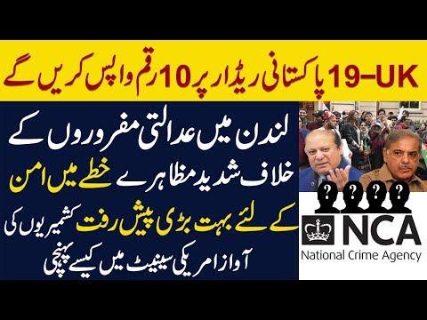 Babar Awan: 19 Pakistanis on UK's radar, 10 ready to return money