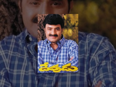 Devudu Movie | Balakrishna, Ramya Krishna Devudu Full Length Movie