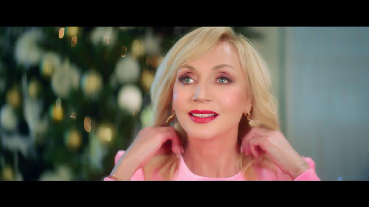 Кристина Орбакайте - Новый год, Come On