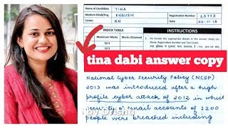 IAS Tina dabi answer cop || How to write a perfect answer #UPSC #UPPSC mains