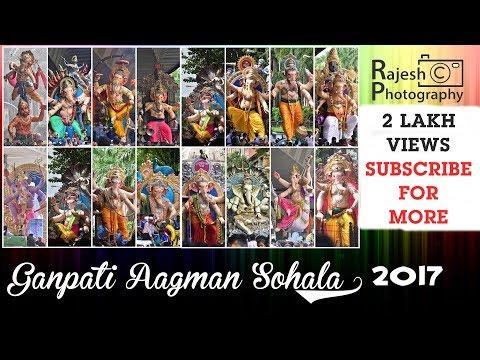 Ganpati Aagman Sohala 2017 HD I Mumbai I Special attraction - Chinchpokli cha Chintamani I streaming vf