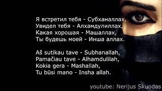 Download [lyrics] Elvin Grey - Черноглазая [LIETUVIŠKAI] Mp3 and Videos