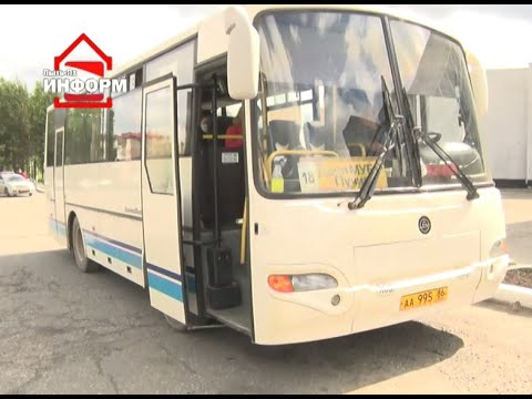 На маршрут вышел первый дачный автобус