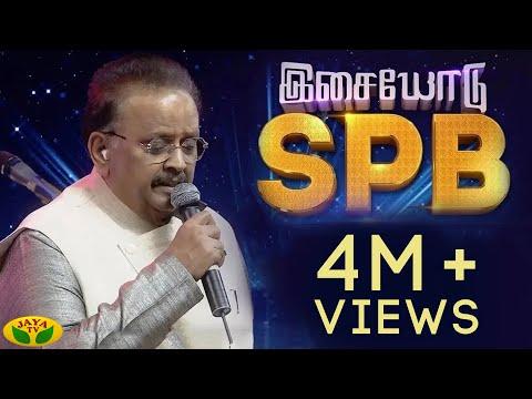 இசையோடு SPB | August 15 Special Show 2019 | Jaya TV