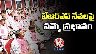 TRS Leaders Faces Bitter Experience With TSRTC Strike | V6 Telugu News