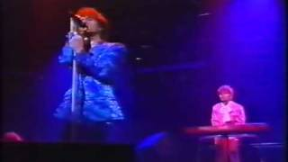 SYNC-ACROSS JAPAN TOUR '94 DELICATE PLANETより.
