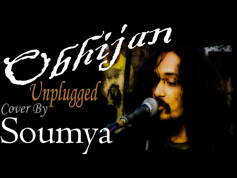 Obhijaan By Rupam Islam | Unplugged Cover...